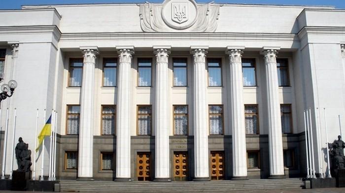 В Верховной Раде предлагают новую дату инаугурации президента