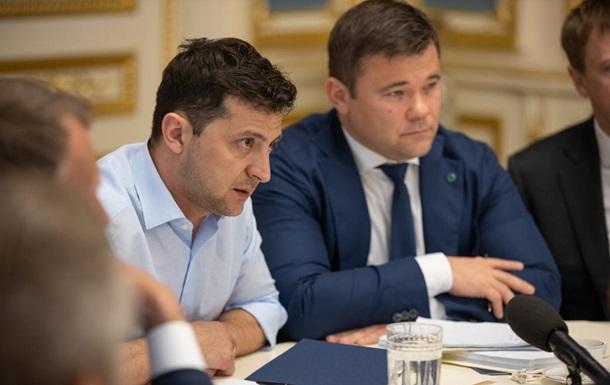 У Зеленского рассказали о подготовке закона об импичменте