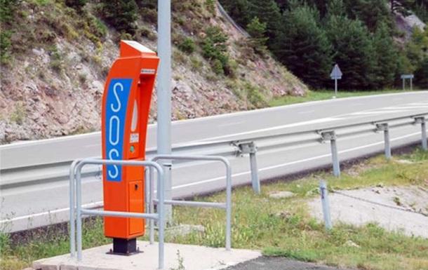 На трассах Украины установят SOS-станции