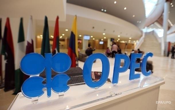 ОПЕК снизила оценку роста мирового спроса на нефть
