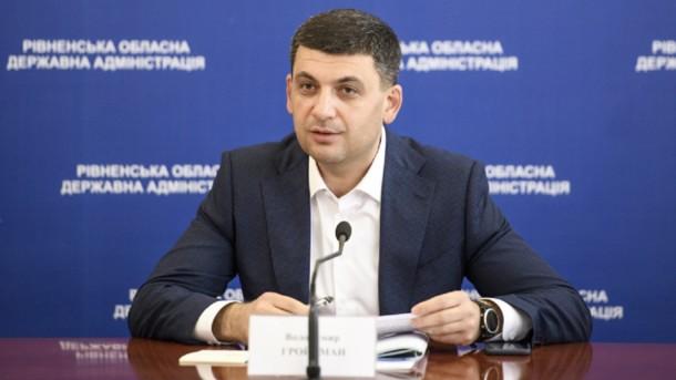 Гройсман об украинской экономике: Мы можем расти вдвое быстрее