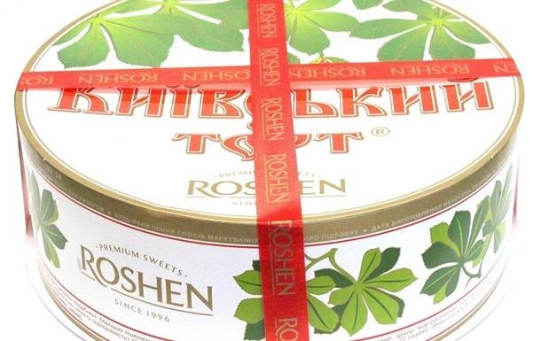 Только торты Roshen можно перевязывать красной лентой - суд