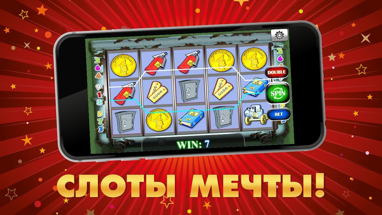 Вулкан казино контакт закон о игре в онлайн казино