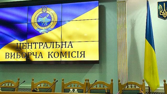 ЦИК отказала в регистрации списка КПУ на выборах в Раду