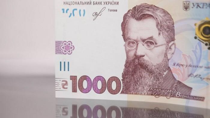 В Украине вводят банкноту номиналом 1000 гривен (фото)