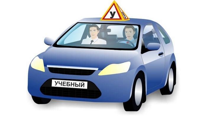 Как правильно выбирать инструктора по вождению?