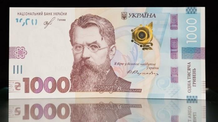 В НБУ прокомментировали пиратский шрифт на новой банкноте