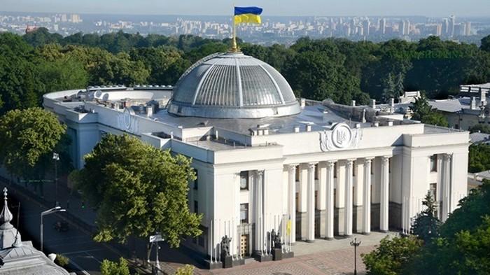 Комитет ВР поддержал отмену депутатской неприкосновенности