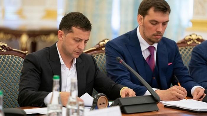 Зеленский приказал отменить список неподлежащих приватизации гособъектов