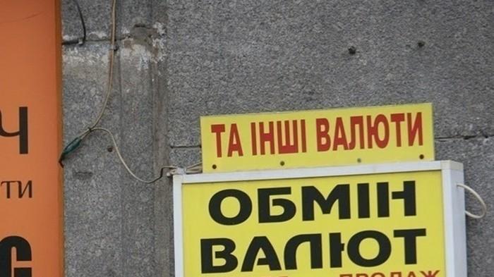 В обменниках подорожал доллар и подешевел рубль
