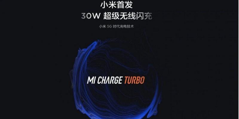 Xiaomi представила мощную беспроводную зарядку Mi Charge Turbo