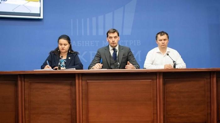 Украина в последний раз планирует госбюджет на год
