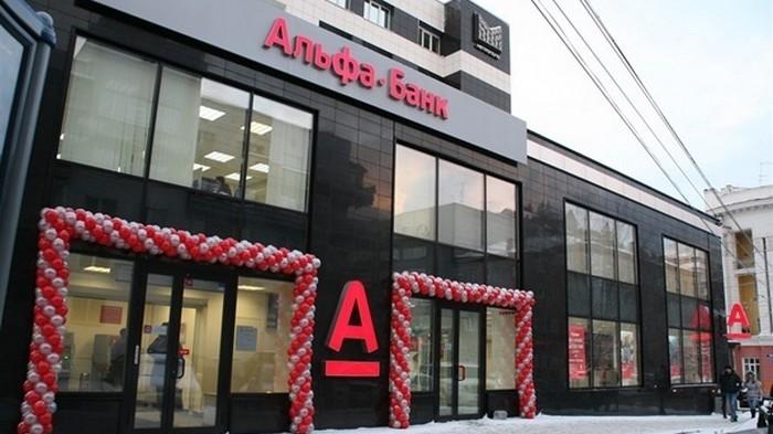 Регулятор одобрил крупное слияние банков