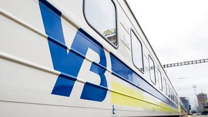 Укрзализныця выплатила $150 миллионов долгов