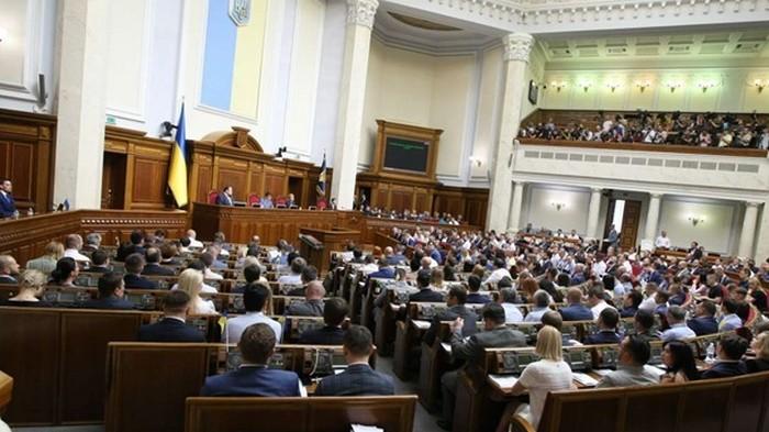 Верховная Рада приняла закон о реформировании ГПУ