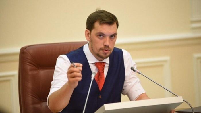 Гончарук объявил о начале перезагрузки власти