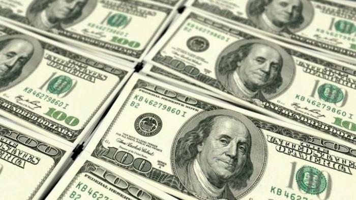 Топ-менеджмент банка нанес Украине ущерб на $38 млн