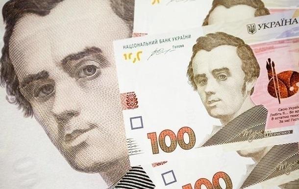 Курс валют на 27 сентября: гривна немного подешевела