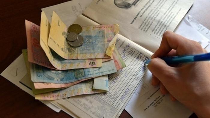 У Зеленского намерены сокращать количество субсидиантов