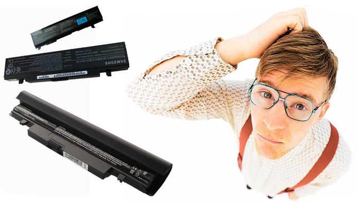 Особенности выбора батареи для ноутбука