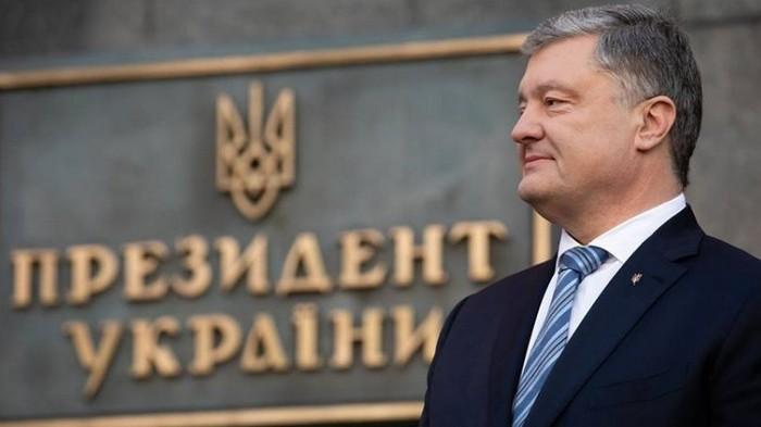 Генпрокуратура готовит подозрение Порошенко — СМИ