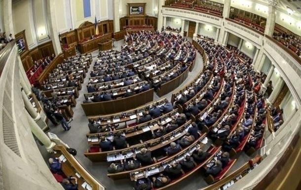 Не попавшие в Раду партии лишили госфинансирования
