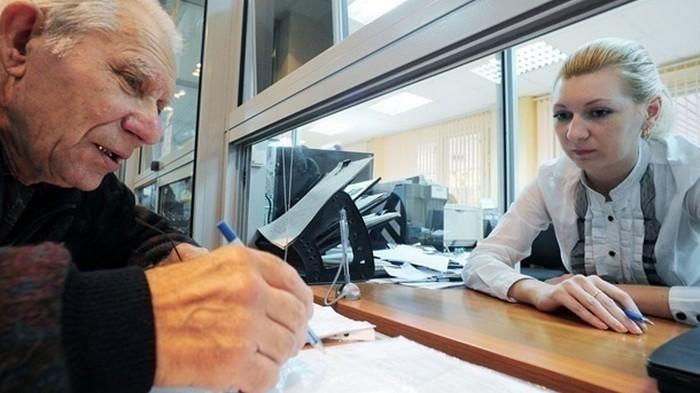 В Украине ввели верификацию госвыплат