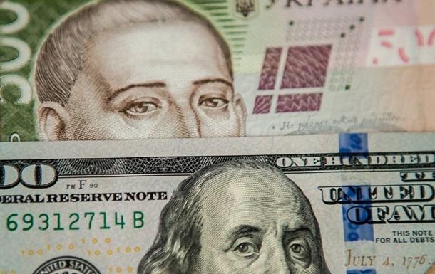 Курсы валют на 17 октября: гривна продолжает падение
