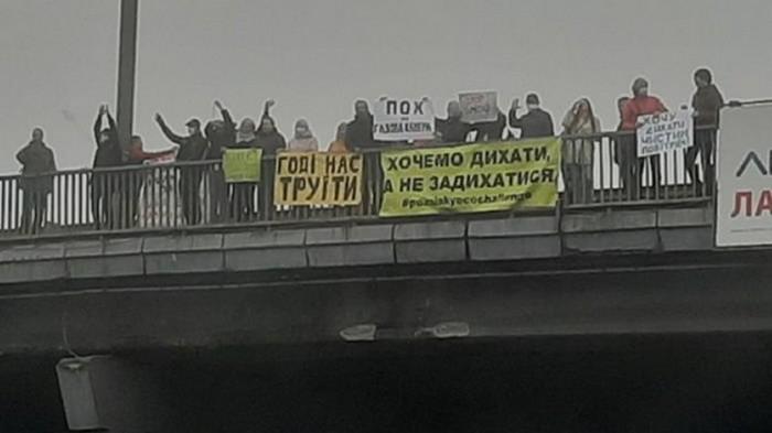 В Киеве прошла акция протеста против загрязнений воздуха
