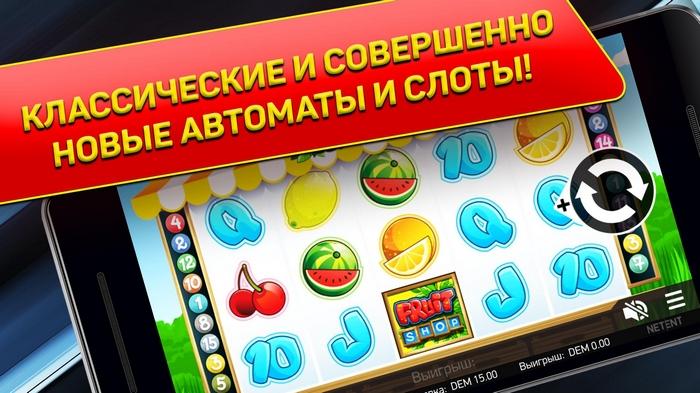 Прибыльный официальный сайт онлайн казино Вулкан 24