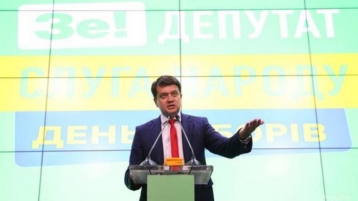 Слуга народа выберет на съезде нового главу партии