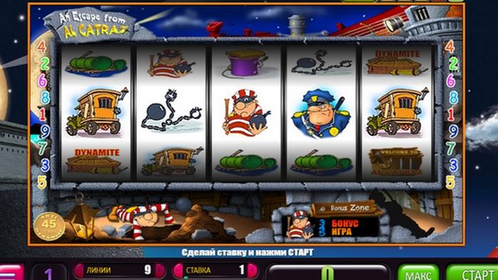 Развлечения на сайте казино Вулкан
