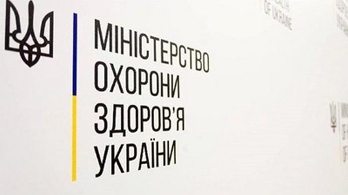 В Украине хотят разработать новый закон о психическом здоровье