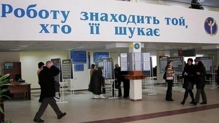Названы причины безработицы украинцев