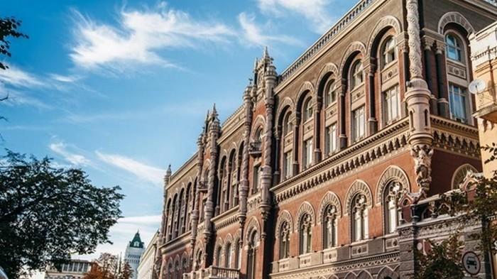 Резервы Украины выросли на $600 млн с начала года