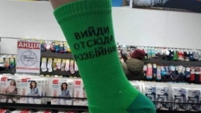 В Житомире выпускают носки с цитатами Зеленского (фото)