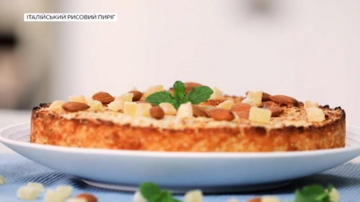Как испечь итальянский рисовый пирог: пошаговый рецепт