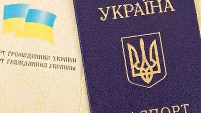 Власти готовят ограничения на поездки в Россию