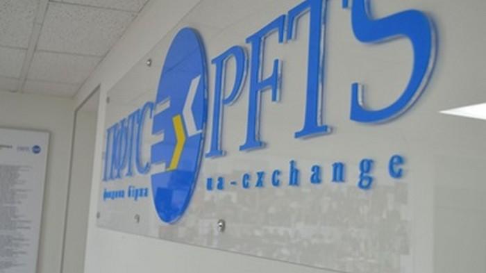 Китайцы решили купить акции украинской биржи ПФТС