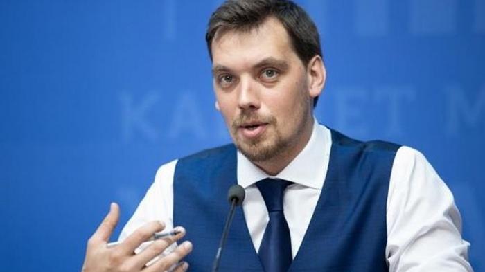 Гончарук пообещал украинцам снижение цены на газ