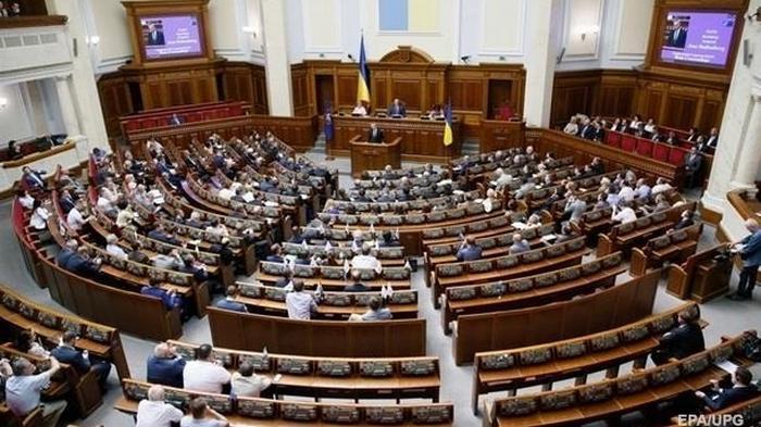 Рада проголосовала за создание реестра педофилов