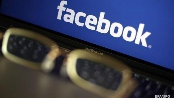 Facebook допустил утечку данных более 267 млн пользователей
