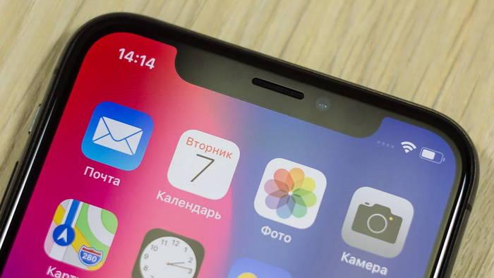Apple установит в новые iPhone инфракрасную камеру
