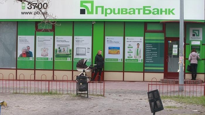 ПриватБанк подал иск к Коломойскому на $600 млн