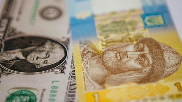 В банках Украины резко подорожала валюта