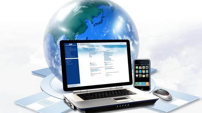Інтернет від компанії LinkCom: основні переваги та особливості