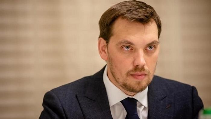 Гончарук рассказал, что будет с курсом гривны в 2020 году