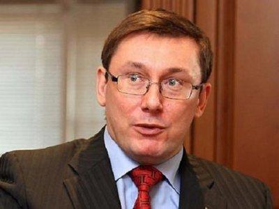 Луценко рассказал об условиях повышения зарплат прокурорам