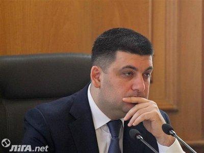 Гройсман: Украина должна отойти от сырьевого типа экономики