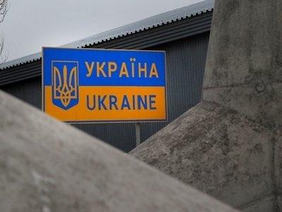 Россия заблокировала расширение мандата ОБСЕ — МИД Украины